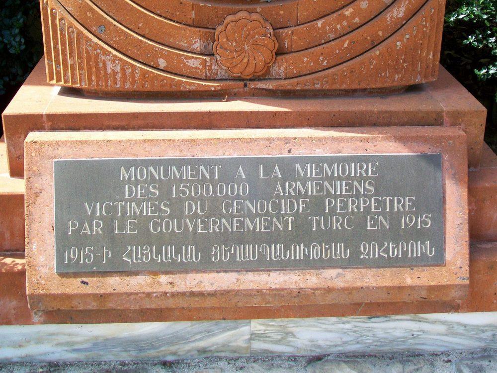 Arnouville-lès-Gonesse_(95),_monument_au_génocide_arménien,_rue_Jean-Jaurès_(2)