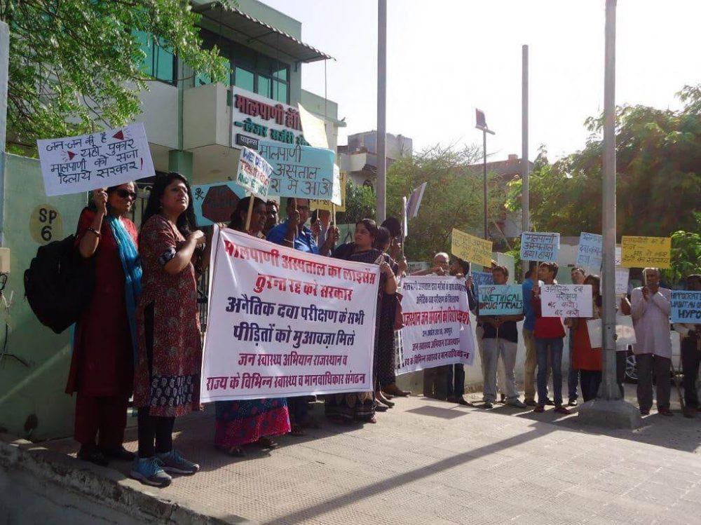 Protesta contra un ensayo clínico considerado abusivo en Jaipur (India), abril 2018 (Foto DownToEarth)